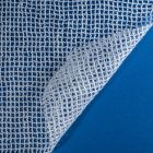 Superabsorbent Yarn Netting: 2751